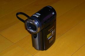 HDC-SD7