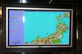 新日本海フェリー12