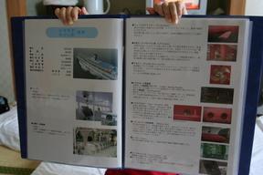 新日本海フェリー14