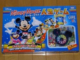 ミッキーマウス人生ゲーム1