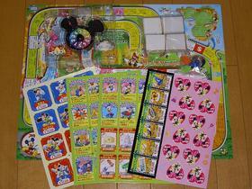 ミッキーマウス人生ゲーム2