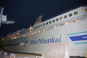 新日本海フェリー舞鶴