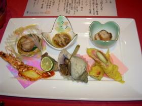 ふらのラテール夕食1