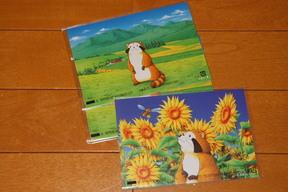 ラスカルポストカード