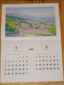 井出孝カレンダー2009-2