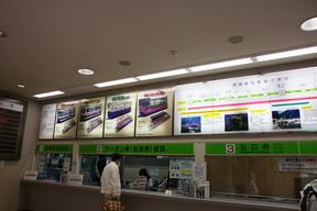 宇奈月駅切符売場