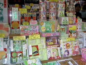 三寧坂の土産屋